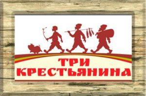 Натуральные продукты с доставкой по Москве и Московской области
