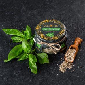 Соль адыгейская с базиликом